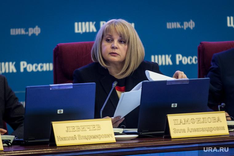 Первое заседание ЦИК в новом составе. Москва, памфилова элла