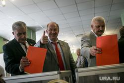 XVI (внеочередной) съезд КПРФ, пос. Снегири. Москва, коммунисты, бюллетени, рашкин валерий, голосование, съезд кпрф