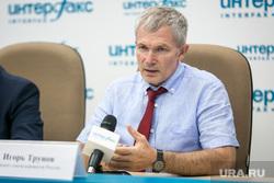 """Пресс-конференция """"Партии пенсионеров"""", Интерфакс. Москва, трунов игорь"""