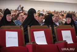 Публичные слушания по строительству ЕКАД. Екатеринбург, публичные слушания, монахиня