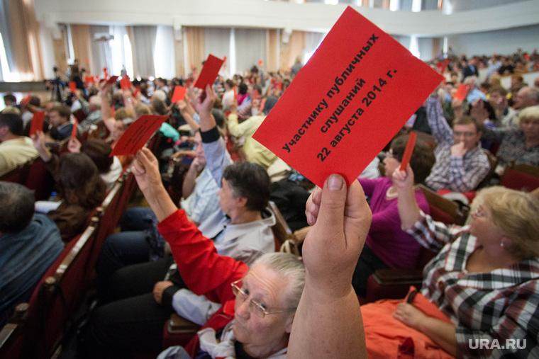 Публичные слушания по строительству ЕКАД. Екатеринбург, голосование, публичные слушания, красная карточка