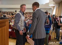 Публичные слушания по строительству ЕКАД. Екатеринбург, публичные слушания, стычка, препирания