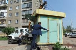 Снос парковок Челябинск, демонтаж, галкин александр, снос будки парковки