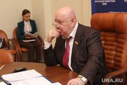 Заседание комитета областной Думы по социальной политикеКурган, сапожников александр