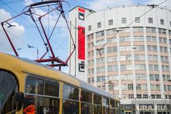 Третье уральское индустриальное биеннале: Исеть. Екатеринбург, гостиница исеть, биеннале