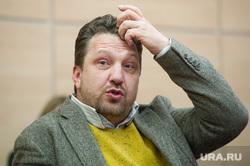 Круглый стол по проблемным вопросам Екатеринбурга, тулисов евгений