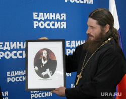 Круглый стол в Единой РоссииКурган, исламов марат, отец сергий