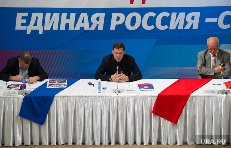 Евгения Куйвашева просят ограничить полномочия главы администрации губернатора