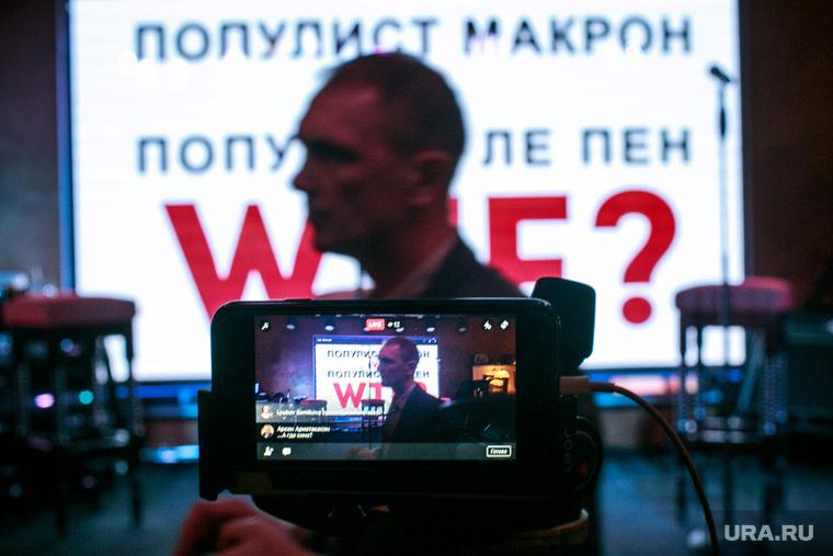 «Хотели бы бороться с Навальным — не зеленкой бы облили, а фекалиями!»