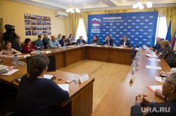 Круглый стол по беби-боксам в свердловском исполкоме ЕР. Екатеринбург