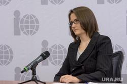 Пресс-конференция с участием губернатора ХМАО Натальи Комаровой.ХМАО, шумакова елена