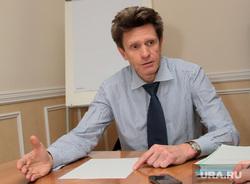 Анатолий Зубарев. Пермь, зубарев анатолий