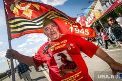 """Шествие """"Бессмертный полк"""". Москва, бессмертный полк, 9 мая, красное знамя, спасибо деду за победу"""