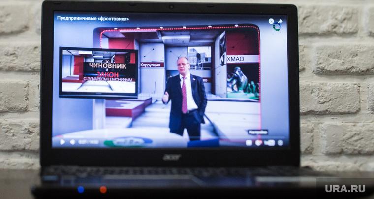 Фото компьютера с эфиром передачи Шмонина Эдуарда. Сургут, шмонин эдуард, отв югра, чиновникру