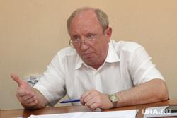 Городская избирательная комиссияКурган, кравченко александр