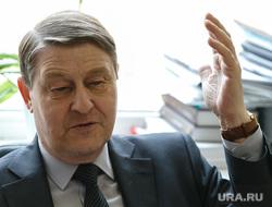 Доктор юридических наук, профессор Смыкалин Александр Сергеевич г. Екатеринбург