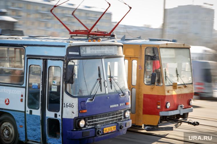 Общественный транспорт Екатеринбурга, трамвай, икарус, автобус