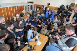 Приговор по делу Соколовского. Екатеринбург, журналисты, соколовский руслан