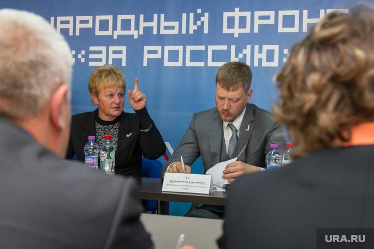 Круглый стол ОНФ с участием Светланы Калининой., теребенин федор, калинина светлана