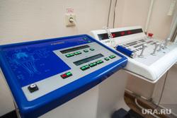 Офтальмологическая клинические больницы