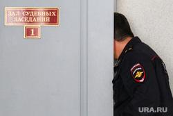 МУГИСО суд Пьянков. Екатеринбург, зал судебных заседаний, суд