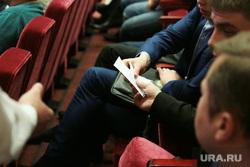 Встреча врио губернатора Пермского края Максима Решетникова с партактивом Единой России в Перми. Пермь