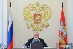Совещание по подготовке мероприятий к проведению саммита ШОС и БРИКС в 2020 году. Челябинск, дубровский борис