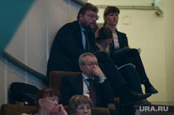 Встреча с партийным активом Западного управленческого округа. Свердловская область, Первоуральск , дубичев вадим