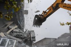 """Снос """"дома журналистов"""". Екатеринбург, снос здания, разрушение"""