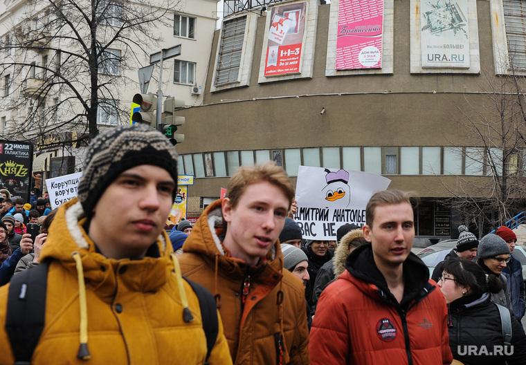 Несанкционированный митинг против коррупции собрал около трех тысяч человек. Челябинск, ура ру, шествие, демонстрация