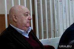 Судебное СапожниковКурган, сапожников александр суд