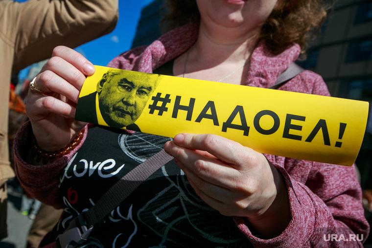 Митинг против реновации в российской столице: НаСуворовской площади— тысяча человек