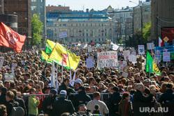 Митинг против закона о реновации Москвы. Москва, плакаты, митинг
