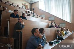 Международный научно-практический форум в УрГПУ и интервью с Дмитрием Рассохиным. Екатеринбург, щербатых олег
