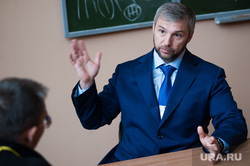 Международный научно-практический форум в УрГПУ и интервью с Дмитрием Рассохиным. Екатеринбург, рассохин дмитрий