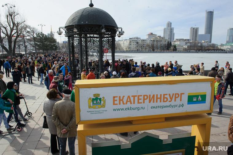 Акция Обнять пруд - 2. Екатеринбург, екатеринбург , плотинка