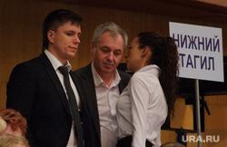 Встреча Евгения Куйвашева с партийным активом Горнозаводского управленческого округа. Нижний Тагил, ленда андрей