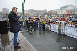 Алексей Навальный встретился с волонтерами своего штаба, выступил на митинге против Томинского ГОК и провел пресс-конференцию для журналистов. Челябинск, навальный алексей, сквер имени колющенко, митинг стоп гок