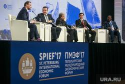 Санкт-Петербургский международный экономический форум. Первый день. Санкт-Петербург