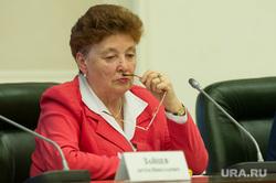 Встреча Игоря Холманских с представителями партий УрФО. Екатеринбург, казанцева тамара