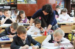 Поселок Роза. Челябинск., учитель, класс, ученики, дети, школа 4