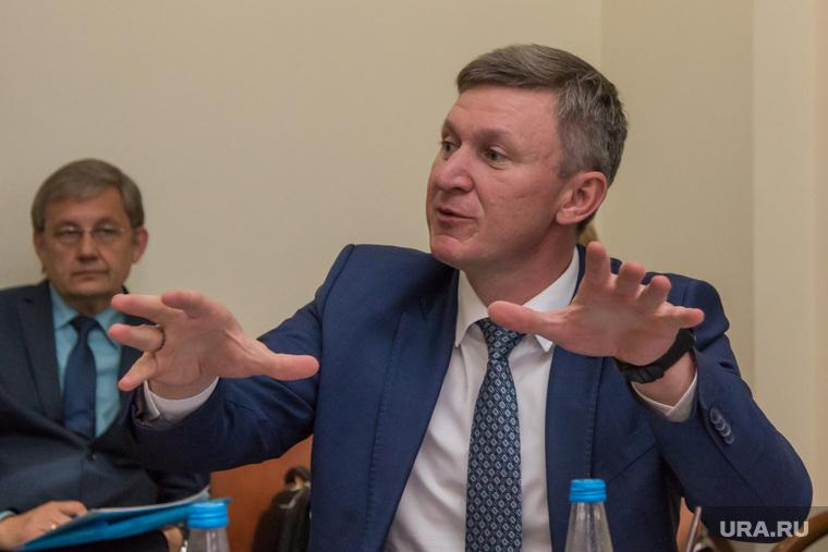 Заседание комитета по бюджету Курганской областной Думы.Курган, фролов дмитрий
