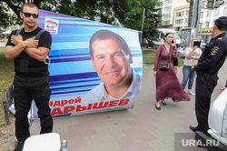 Пикет Барышев Юревич Бобылева Челябинск, барышев андрей, бобылева юлия