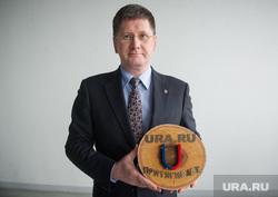 Подарок от Евгения Писцова URA.RuЕкатеринбург Березовский, ura.ru, писцов евгений