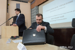 Встреча Александра Высокинского с жителями города Арамиль, герасименко владимир