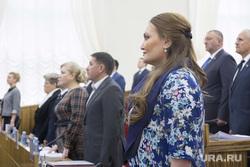 Заседание Заксобрания ЯНАО 27 октября 2016, заксобрание янао, лаптандер елена, депутаты