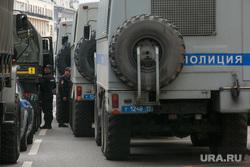 Несанкционированный митинг на Тверской улице. Москва, омон, автозак, полиция, оцепление