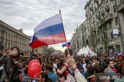 Несанкционированный митинг на Тверской улице. Москва, митинг, триколор, флаг россии
