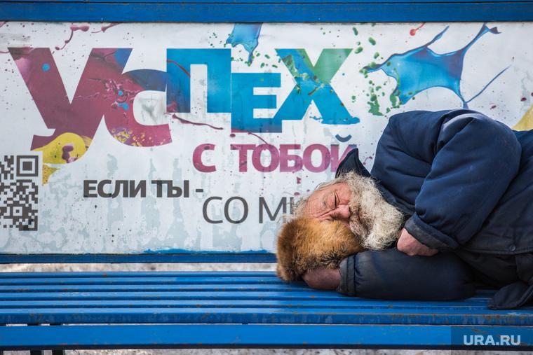 Пожар в заброшенной больнице в Зеленой роще. Екатеринбург, сон, бомж, успех, социалка