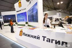 RAE-2015. Russia Arms Expo-2015. Первый день. Нижний Тагил, стенд нижнего тагила